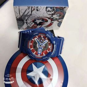 Captain America G-Shocks